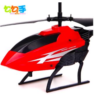 遥控飞机直升机 充电动摇控飞机-百分折